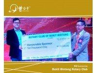 Bukit Bintang Rotary Club 赞助